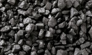 coal-furnace